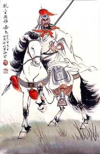 yue-fei
