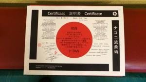 20141206_Kurabe_Training_GS_32_web
