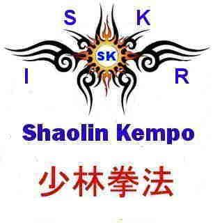 ISKR SK 2 GOEDE LOGO