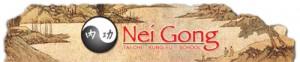 Nei_gong_logo_web