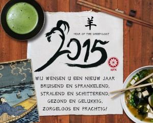 Nieuwjaarswens_NFK_2015