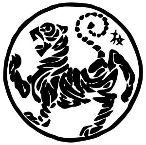 ShotokanTiger1