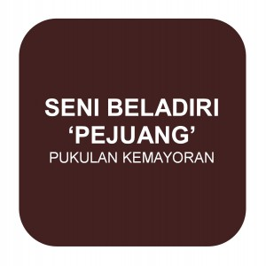logo_seni_beladiri_pejuang
