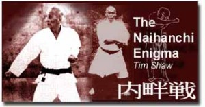 naihanchi1-300x156