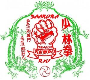s0051_saakura